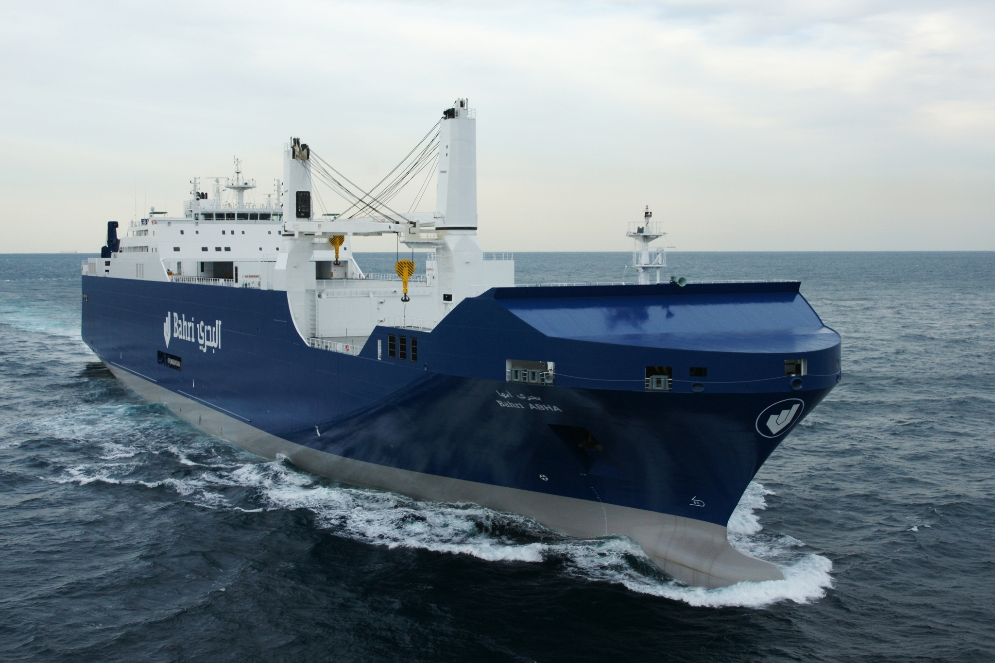 Port NOLA | Bahri's New State-of-the-Art Roll-On/Roll-Off